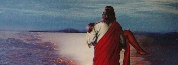 БАЛЛАДА О ПАРЕ ИСЧЕЗАЮЩИХ СЛЕДОВ