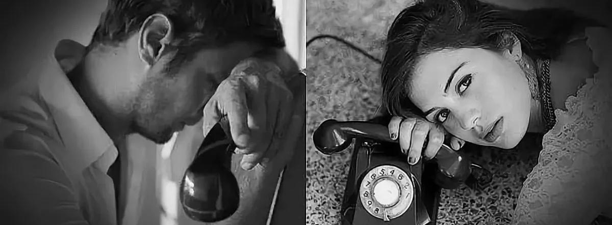 Ты мне не позвонишь и не напишешь