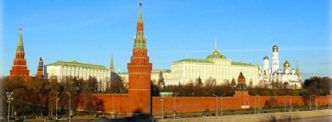 Россия - Родина наша!
