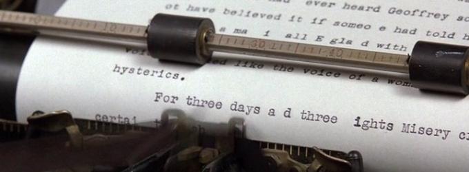 Я писать перестал