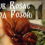 Sub Rosae (Под Розой)