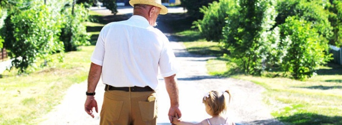 Обращение к дедушке - дедушка