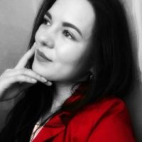 Алия Валиуллина