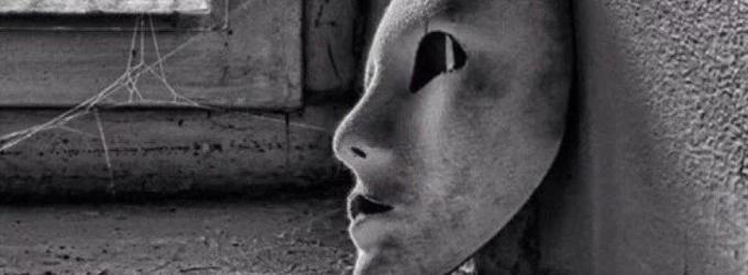 Держись, маска