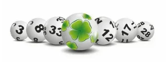 Выйгранная лотерея
