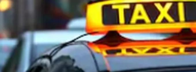 Таксистка