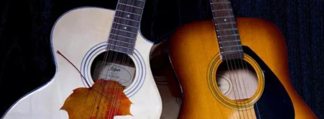 Если нас зовет гитара