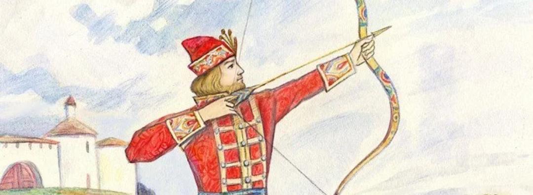 Волшебная стрела