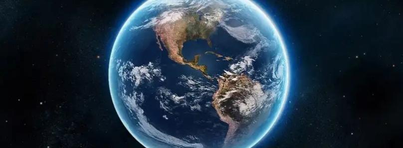 Немного о Земле