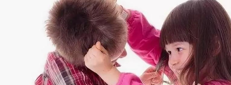 Малые дети - отношения