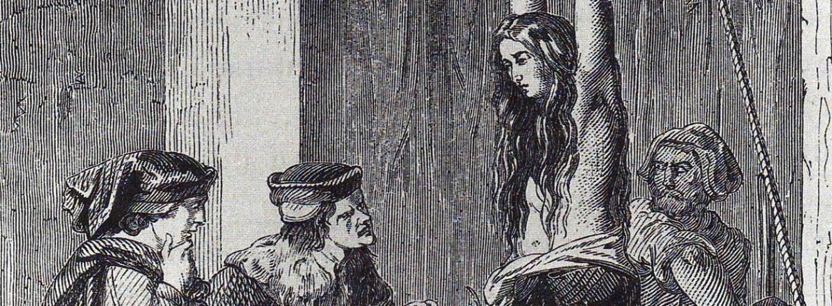 Инквизиция для демиурга