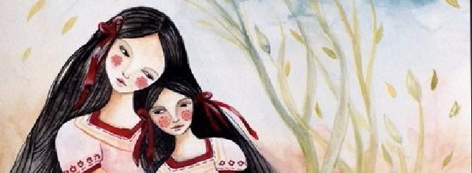 «С любовью к Маме»