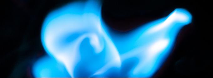 Впереди Ваше пламя синеет