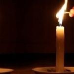 Гори гори моя свеча