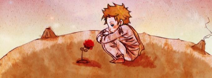 Я та самая роза которая растет в саду