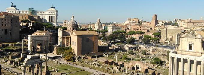 До свидания, Рим!