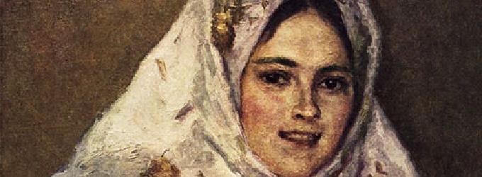 Дульсинея Тобольская