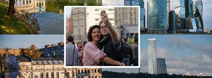 Полюбите Москву