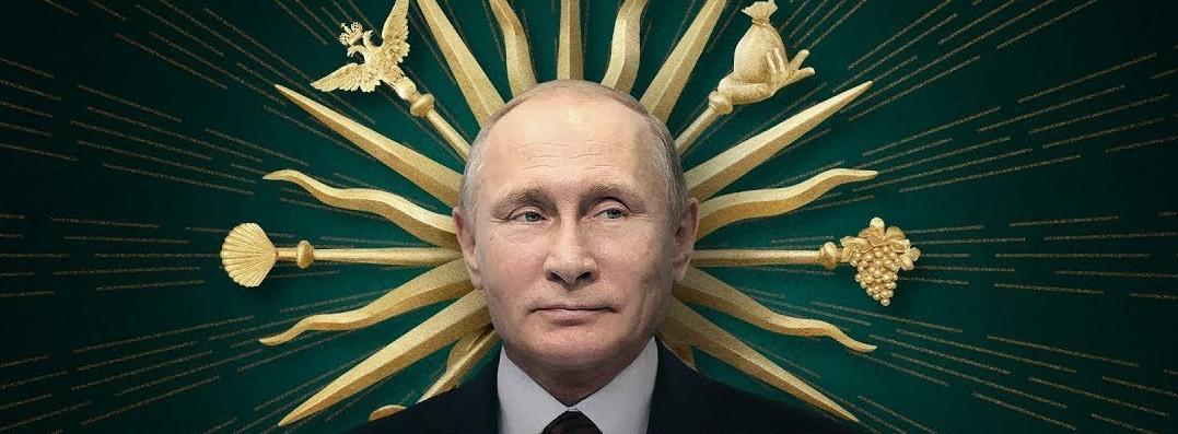Путин - политика, юмор, жизнь
