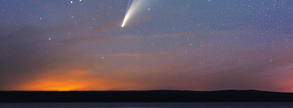 Раз в тысячу лет пролетает комета...