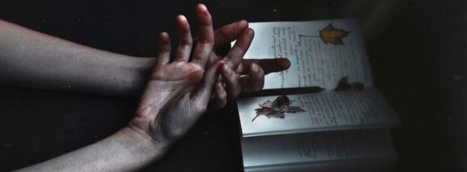 Я пишу тебе письма