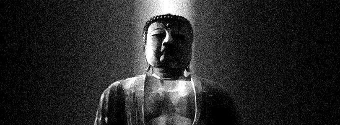 Электрический будда