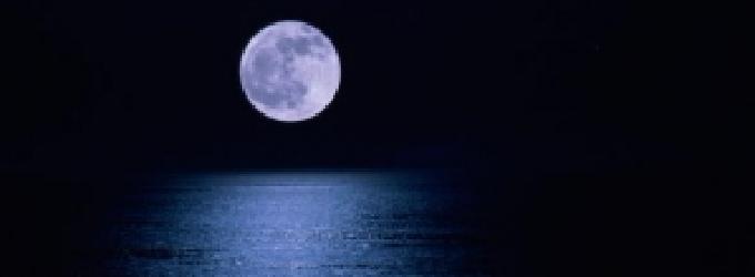 Не вечен свет луны прекрасной