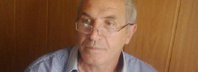 Мой папа