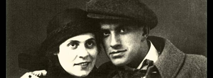 Письмо Маяковскому - письмо, о любви, маяковский