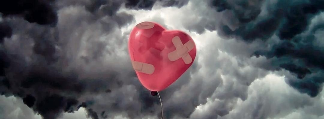 Раненое сердце
