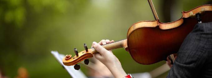 Сыграй мне песню