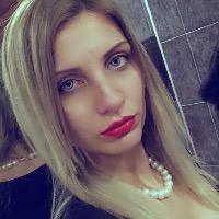 Emilia Mare