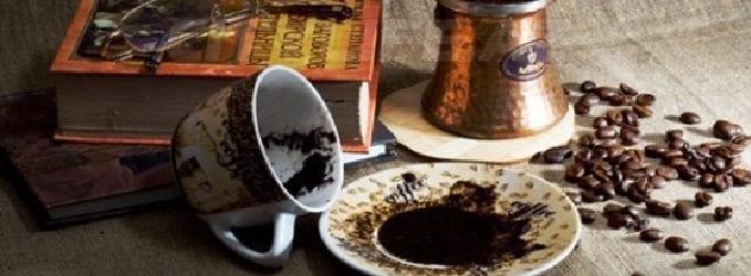 Кофейной гущей