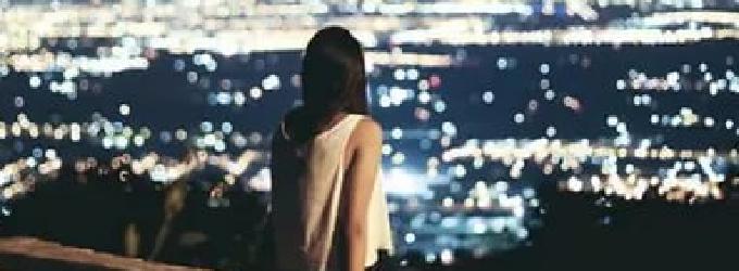 Иногда когда я на тебя смотрю