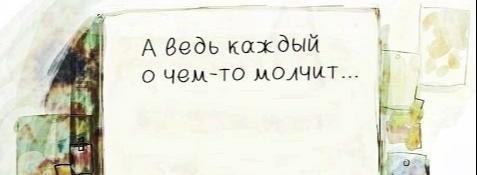 Мысли - ночи, мысли, лирика, жизнь