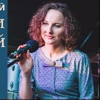 Виктория Исаева