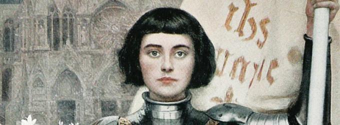 Жанне д Арк.