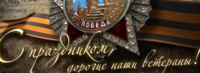 Бессмертный полк от 07 05 2020г - патриотическое, патриотические стихи