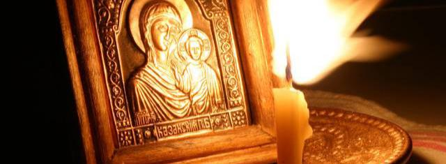 Молитва-это плач души от 14. 08. 2013