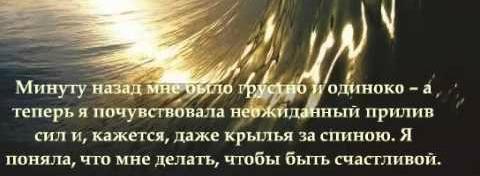Слово ранит, слово лечит... от 14. 01. 2013