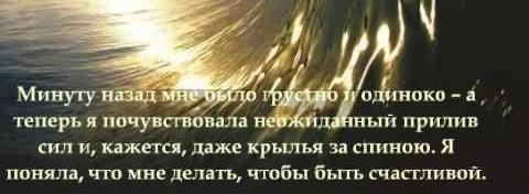 Плёнка жизни от 19. 01. 2013