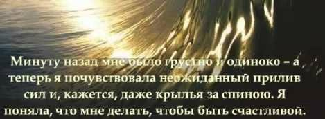 Плёнка жизни от 19. 01. 2013 - стихи лариса шульга, мир души, стихи о деревнях,