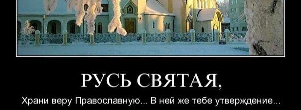 доклад по истории от 15. 11. 2013Мария Маркус