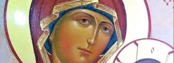 Пресвятая Богородица от 9. 12. 2013