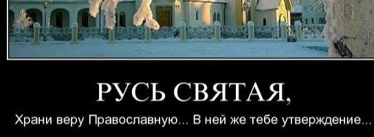 Моисеевы полки от 6. 10. 2013