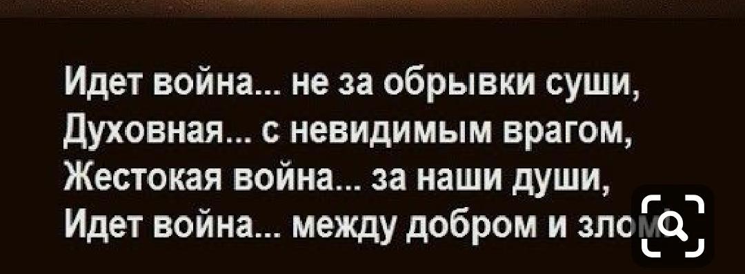 Лучшие цитаты Федора Михайловича Достоевского