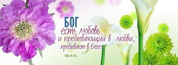 поэма о любви от 31. 10. 2013
