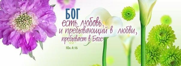 Божественная любовь от 11. 08. 2013Божественная любовь от 11. 08. 2013