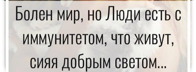 А душа любовью пышет от 11 01 2014 - стихи с грустью, стихи о душе