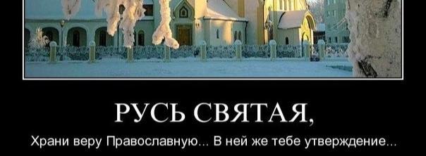 Моя страна, моя Россия от 7. 02. 2014